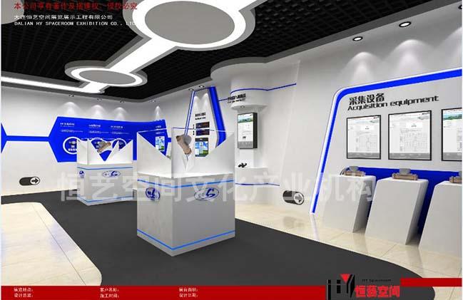 世达科技展厅方案